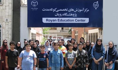 Royan Education Center (REC)