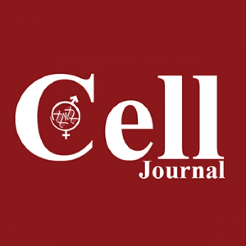 نشریه Cell Journal