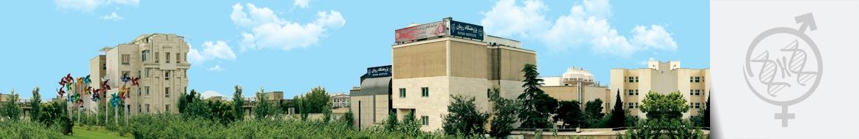 ساختمان اصلی پژوهشگاه رویان